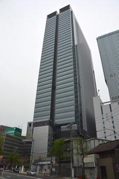 Nagoyajp160624