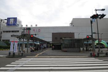 Wakayamaperfume160612