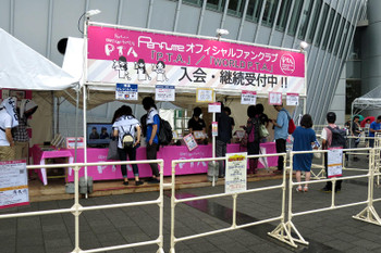 Wakayamaperfume160617