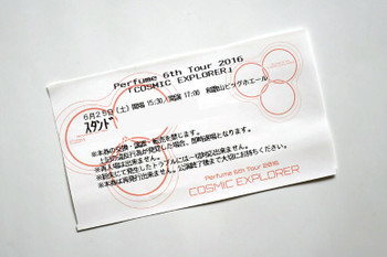 Wakayamaperfume160619