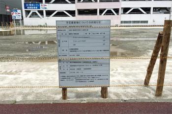 Fukuokahakata160635