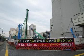 Wakayama160655