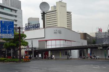Kobehankyu160614
