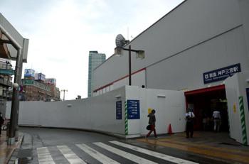 Kobehankyu160620