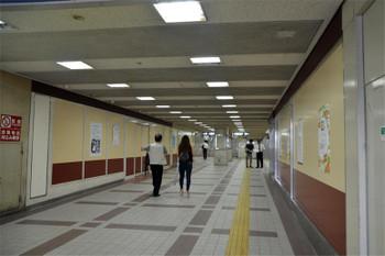Kobehankyu160621