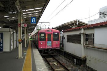 Wakayama160668