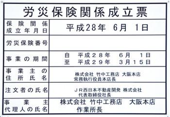 Osakayayoi16073