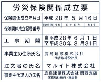 Osakahotelmonterey16075