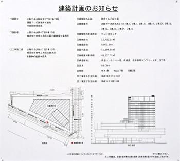 Osakaobp160719