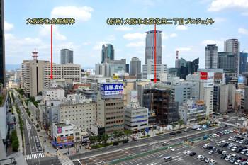Osakashibata160711