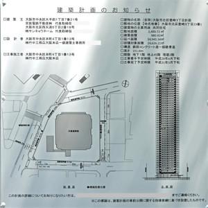 Osakanakatsu160717