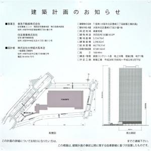 Osakanakatsu160730_2