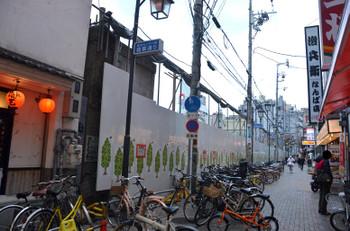 Osakanamba16075