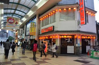 Osakanamba16076