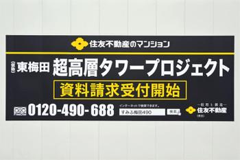 Osakaogimachi16072