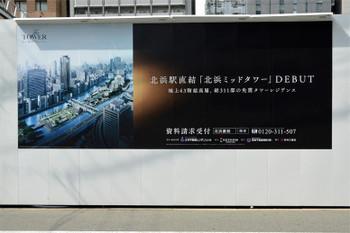 Osakakitahama16071
