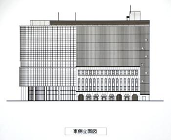 Osakanamba160816