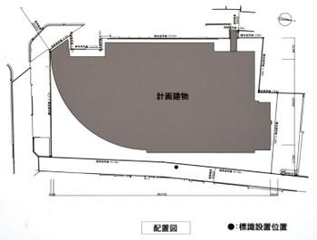 Osakanamba160817