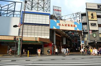 Osakanamba160820