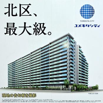 Osakatenroku160721_2