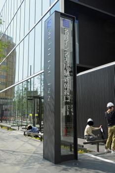 Nagoyayozemi160815