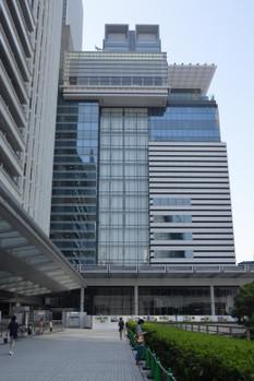 Nagoyajr160819