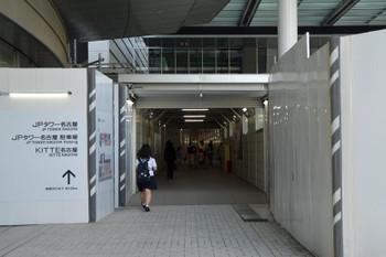Nagoyajr160821