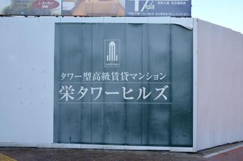 Nagoyasakae2