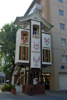 Nagoyamisonoza16088