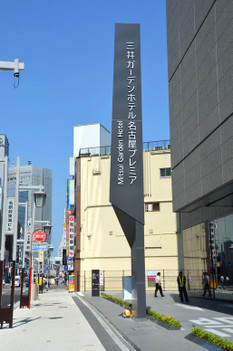 Nagoyatoyota160822