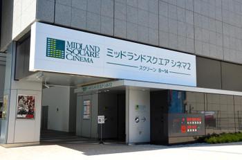 Nagoyatoyota160829_2