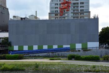 Kyotosolaria16083