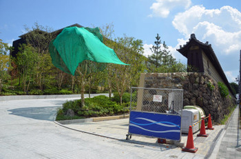 Kyotofourseasons160815