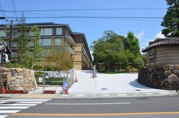 Kyotofourseasons160818