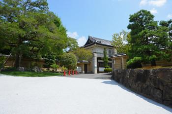 Kyotofourseasons160824