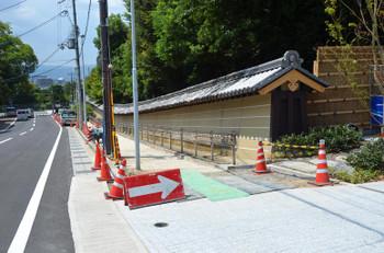 Kyotofourseasons160829