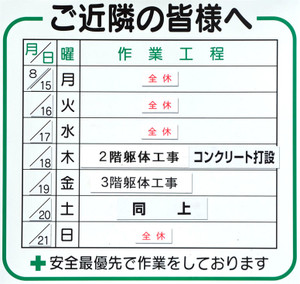 Kyotouniversity160825