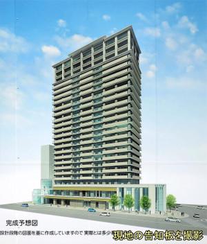 Gifuhigashi160911