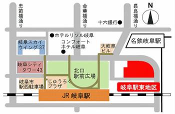 Gifuhigashi160912