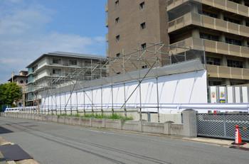 Kyotouniversity160914