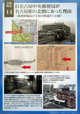Nagoyajptower160912