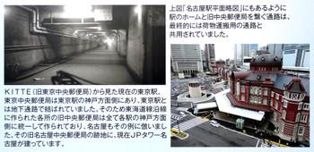 Nagoyajptower160913