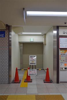 Akashi160956
