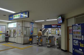 Akashi160957
