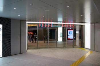 Nagoyajptower160925
