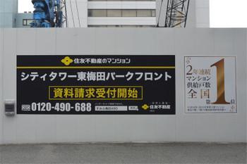 Osakaogimachi160918