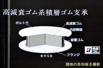 Osakanakatsu160919