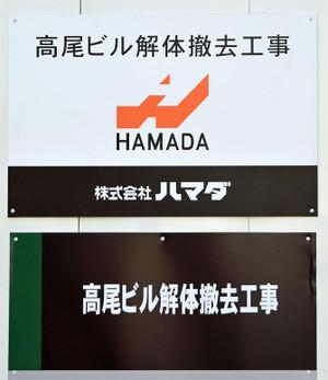 Himejitakao161013