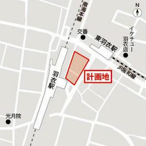 Nankaihagoromo16103