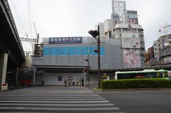 Kobehankyu16103